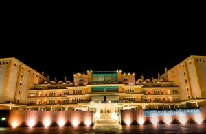 http://oferplan-imagenes.lavozdigital.es/sized/images/Panorama_fachada_Hotel_Granada_Palace-300x196.jpg