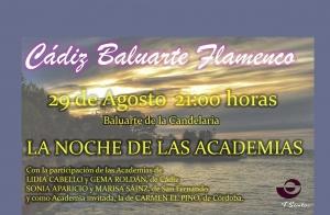 Entradas C�diz Baluarte Flamenco 29 de agosto