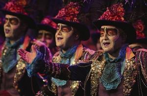 Entradas Martes de Carnaval 1 de agosto